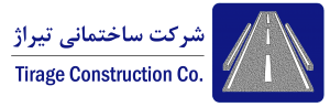 Tirage Construction Co